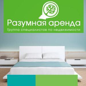 Аренда квартир и офисов Струг-Красных
