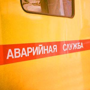 Аварийные службы Струг-Красных