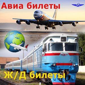 Авиа- и ж/д билеты Струг-Красных
