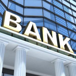 Банки Струг-Красных