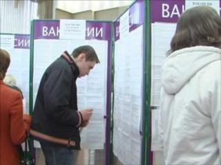 Центры занятости Струг-Красных