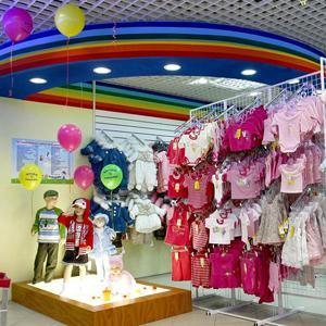 Детские магазины Струг-Красных