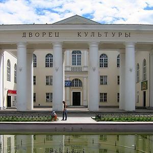 Дворцы и дома культуры Струг-Красных