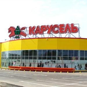 Гипермаркеты Струг-Красных