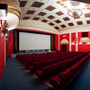 Кинотеатры Струг-Красных