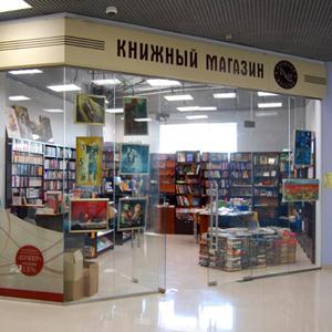 Книжные магазины Струг-Красных