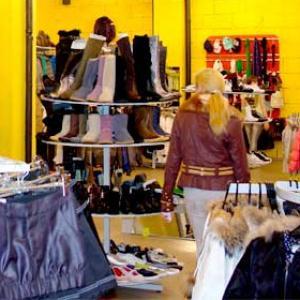 Магазины одежды и обуви Струг-Красных