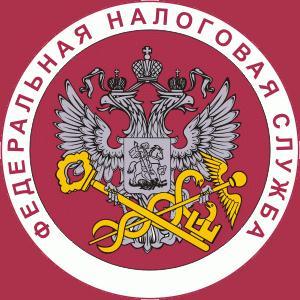 Налоговые инспекции, службы Струг-Красных