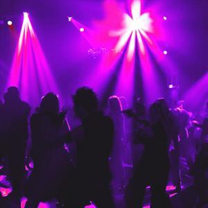 Ночные клубы Струг-Красных