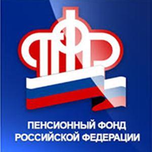 Пенсионные фонды Струг-Красных