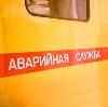 Аварийные службы в Струги-Красные