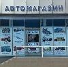 Автомагазины в Струги-Красные