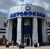 Автовокзалы в Струги-Красные