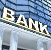 Банки в Струги-Красные