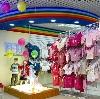 Детские магазины в Струги-Красные