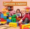 Детские сады в Струги-Красные