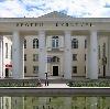 Дворцы и дома культуры в Струги-Красные