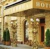 Гостиницы в Струги-Красные