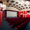 Кинотеатры в Струги-Красные
