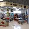 Книжные магазины в Струги-Красные