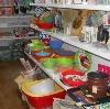 Магазины хозтоваров в Струги-Красные