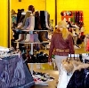 Магазины одежды и обуви в Струги-Красные