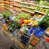 Магазины продуктов в Струги-Красные