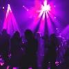 Ночные клубы в Струги-Красные
