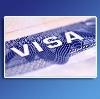 Оформление виз в Струги-Красные
