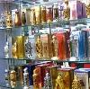 Парфюмерные магазины в Струги-Красные