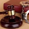 Суды в Струги-Красные
