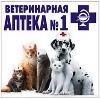 Ветеринарные аптеки в Струги-Красные