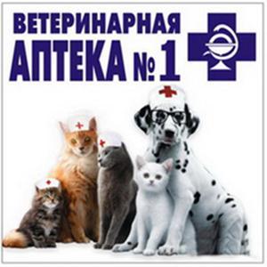 Ветеринарные аптеки Струг-Красных